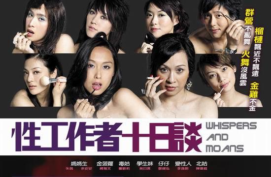 07香港电影盘点之明星篇:港片女星缺席(附图)