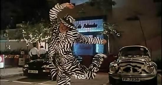 图文:周星驰电影之最拉风造型--斑马装