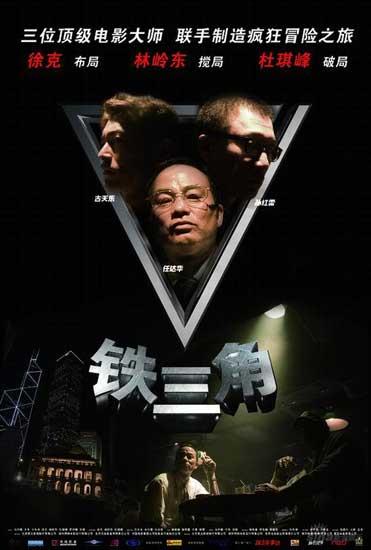 香港国际电影节风雨32年仍有小问题尚需改进