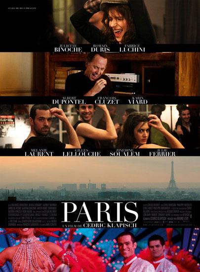 第11届上影节金爵奖参赛影片--《巴黎》