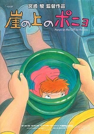65届威尼斯电影节-《悬崖上的金鱼姬》(日本)