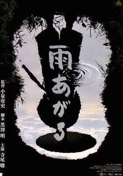 资料:第21届东京电影节评委檀富美