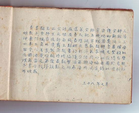 卓别林是梅兰芳粉丝美国总统写信祝贺