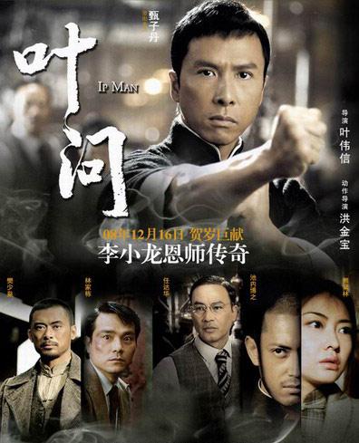 第28届香港电影金像奖完整提名名单