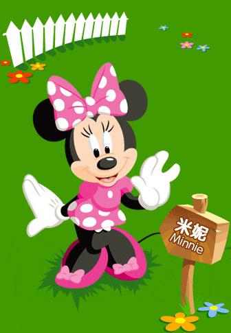 迪士尼经典人物回顾:米妮--米奇的女朋友(图)