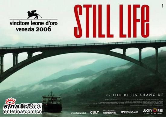 新中国成立六十周年优秀电影-《三峡好人》