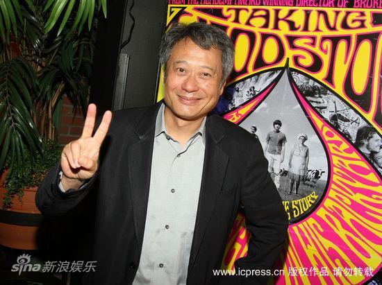 资料:第66届威尼斯电影节评委会--主席李安