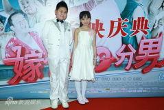 梁咏琪谢娜出席《嫁个一百分男人》首映谈生子