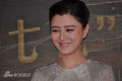 《画皮2》乌尔善赵薇陈廷嘉上海庆功