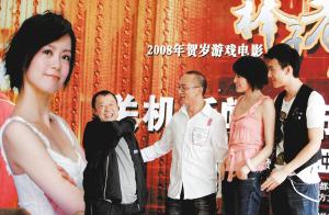 """《棒子老虎鸡》梁咏琪""""暴力""""对付丈夫夏雨"""