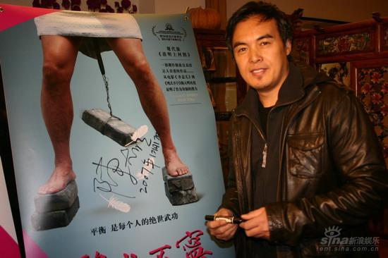 《鸡犬不宁》再获殊荣陈大明巴西获最佳导演奖