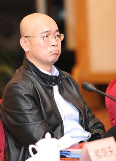 第二届华语青年影像论坛开幕王中军谢飞捧场