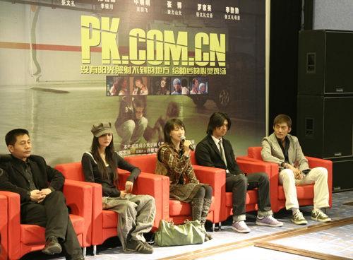 《PK.COM.CN》新首都发布会陈柏霖谈趣闻(图)