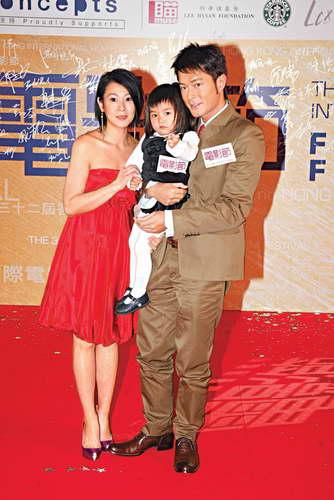 《一个好爸爸》首映古天乐刘若英吵出火花(图)