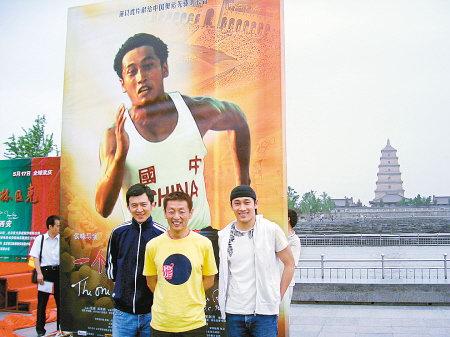侯咏新片《一个人的奥林匹克》海报西安揭幕