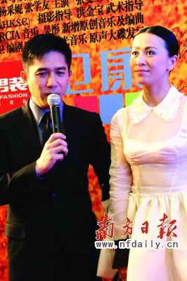 《东邪西毒》终极版首映梁朝伟刘嘉玲拒谈结婚