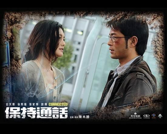 18日14:30直播《保持通话》首映发布会(图)