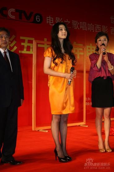 西影集团将与韩方合拍电影版《大长今》(图)