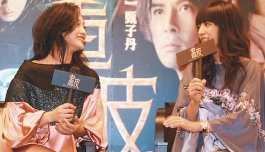 赵薇周迅台湾谈《画皮》都对抢男人没兴趣(图)