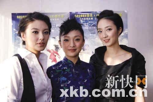 《女人不坏》香港首映徐克详解男人最怕的女人