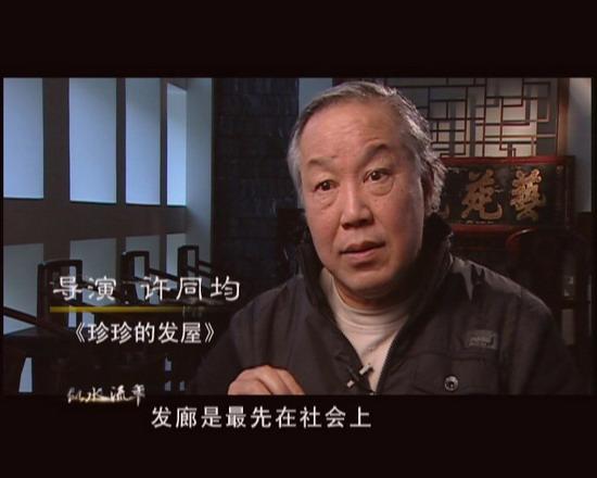 """个体演员阎青妤讲述""""似水流年""""悲欢(图)"""