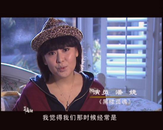 刘晓庆自曝穿五元钱红衫上1983年春晚(图)