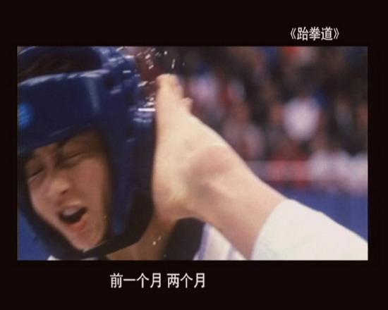 《似水流年》聚焦体育小陶虹曾演盲人运动员
