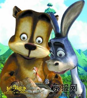 首部国产3d动画片《动物狂欢节》春节登场(图)