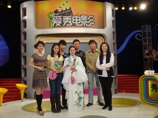 王亚楠做客《爱秀电影》上演搞笑版梁山伯(图)