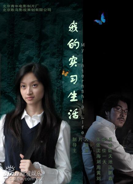 """涉及性骚扰电影上海放映疑为""""分级制""""试水"""