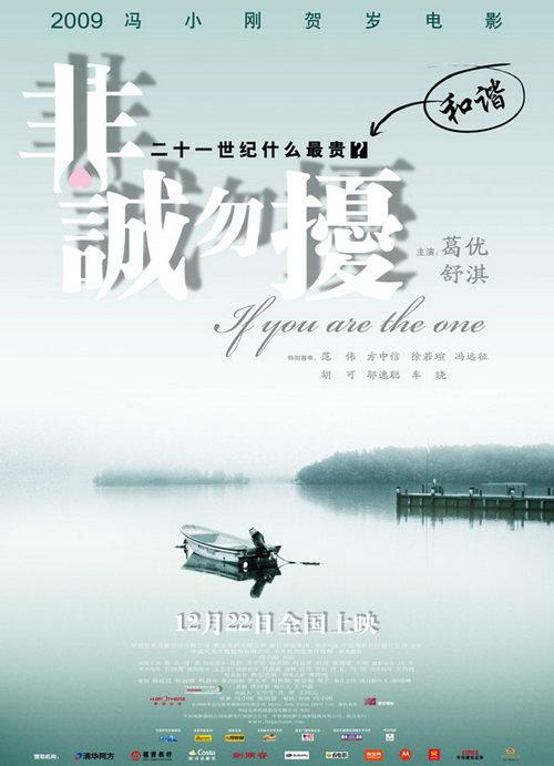 贺岁片研讨会举行09年全力推动数字电影