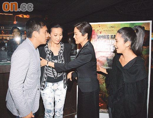 《东邪西毒》首映后王家卫泡吧林青霞护杨采妮