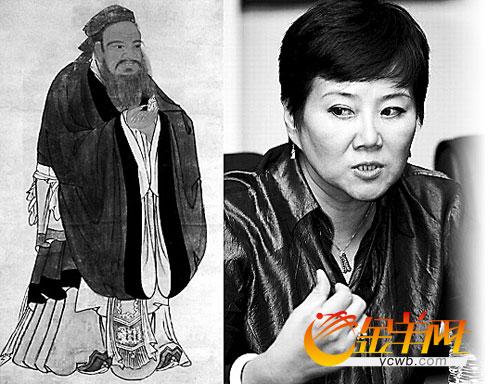 儒学社团炮轰胡玫《孔子》部分情节亵渎孔子