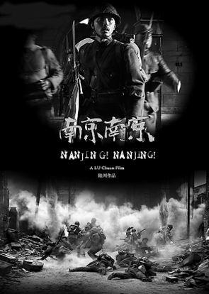 陆川:《南京》不完美,但是有尊严的电影(图)