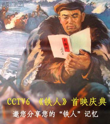 祖国奋斗手绘海报