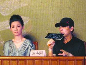冯小刚:我是唯一没食言的中国导演