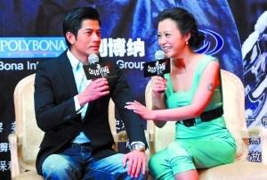 《白银帝国》首映郝蕾郭富城曾被误认为真情侣