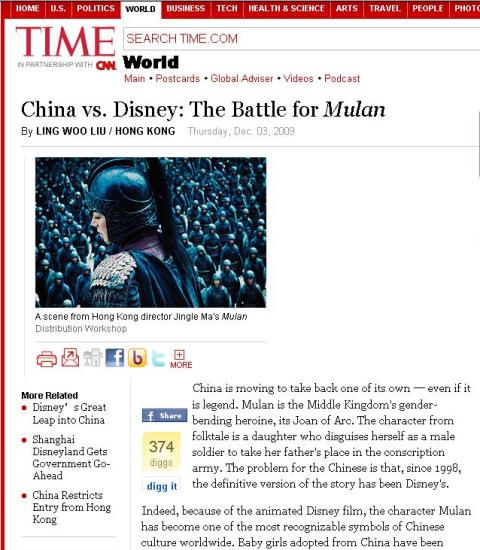 《花木兰》引美国《时代》关注中国题材大热