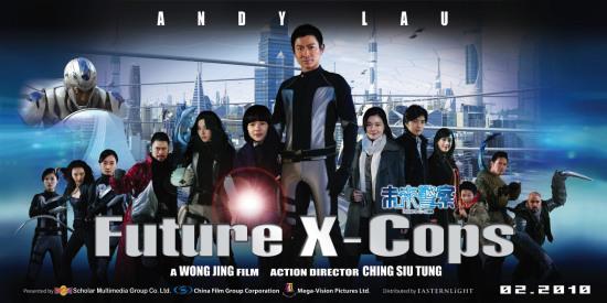 中国科幻电影排行榜_中国电影抓不住科幻的魂科幻元素遭喧宾夺主