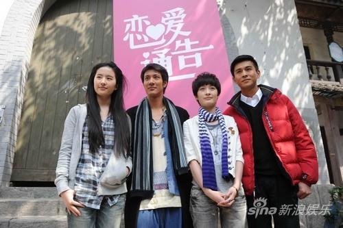 乔振宇再次出击大荧幕《恋爱通告》演气质学长