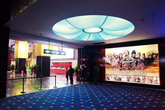 Jackiechan耀莱国际影城推出10-25元特惠