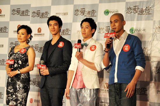 乔振宇亮相上海电影节《恋爱通告》引人关注