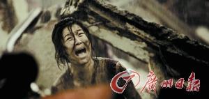 《大地震》昨首映唐山观众:灾后场面不真实