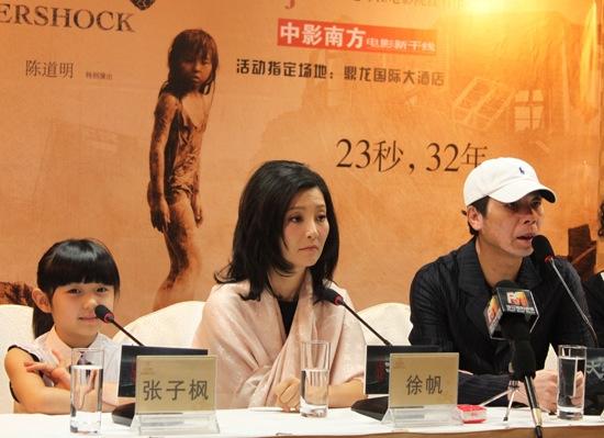 冯小刚疼爱张子枫称赞其是个小天才