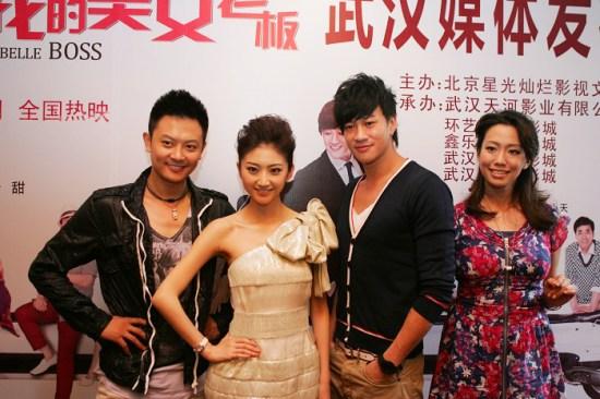《我的美女老板》公映打造中国版《罗马假日》