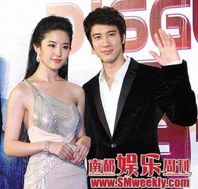 刘亦菲专访:不会跟男友公开接吻(图)
