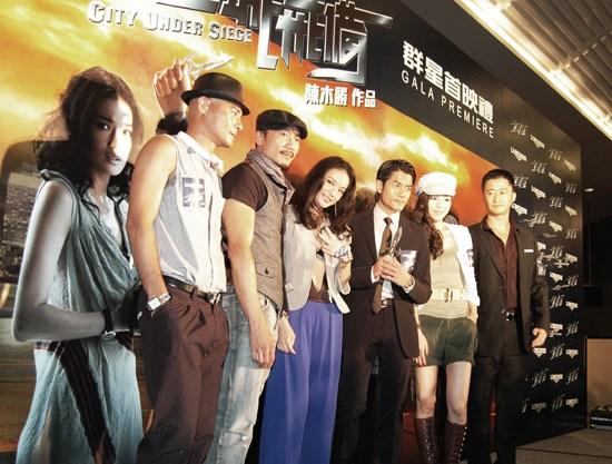 《全城戒备》香港首映庆票房舒淇陈木胜谈质疑