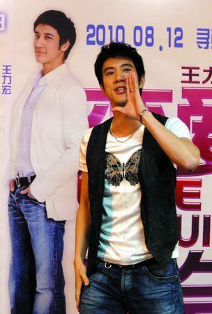 王力宏称想和吴宇森合作承认获刘亦菲妈妈认可