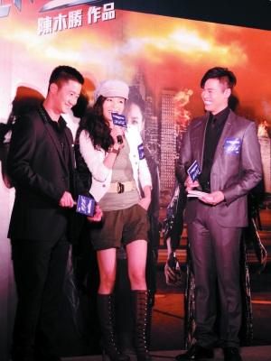 《全城戒备》香港首映舒淇将在下部戏献唱(图)