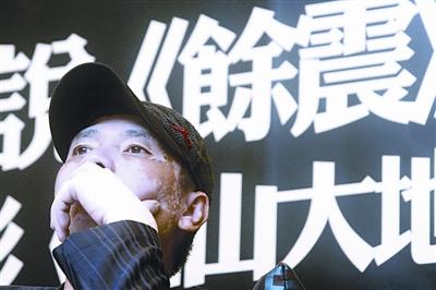 《唐山大地震》将冲击奥斯卡冯小刚:不去为妥